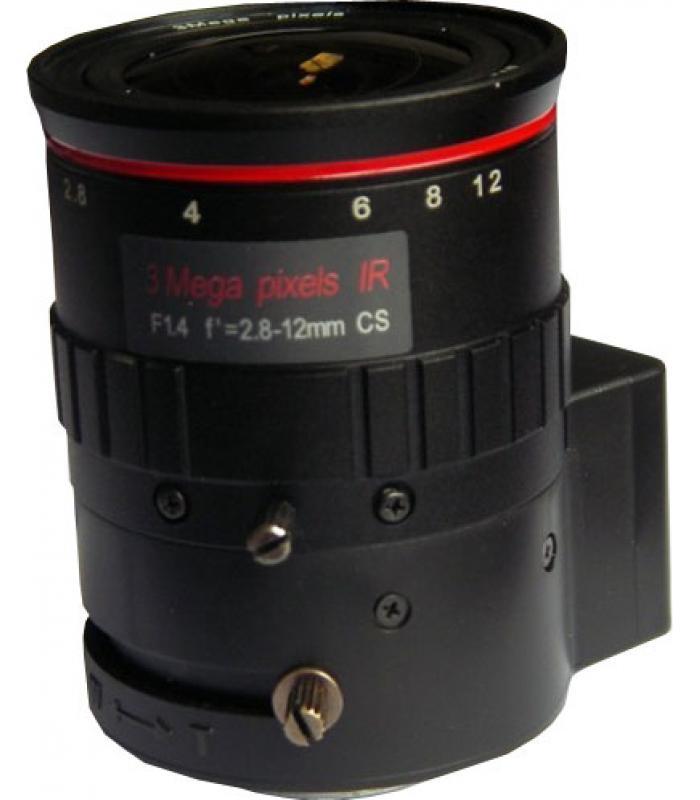 """CCTV Lēca HD 1/3"""" 2.8-12mm XD-3M2812A"""