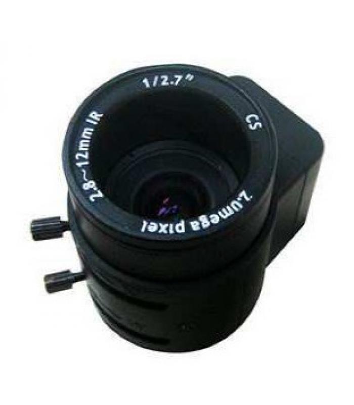 """CCTV Lēca HD 1/2,7"""" 2.8-12mm XD02812GMP"""